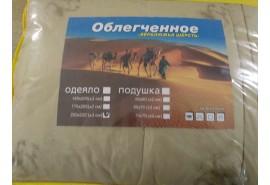 одеяло верблюд (220*200), всесезонное