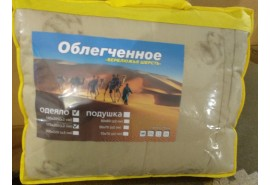 одеяло верблюд (175*200), всесезонное