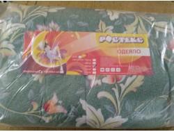 одеяло  синтепон (145*200), всесезонное